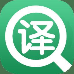 英语翻译官安卓版 V1.0.6