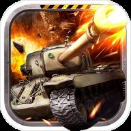 坦克钢铁之心安卓版 V1.1.0