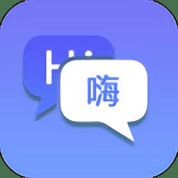 随身翻译官安卓版 V1.0.2