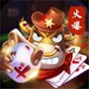 火爆斗牛牛安卓版 V1.4.0