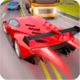 交通赛车你能开多快安卓版 V1.1.4