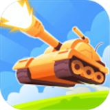 王者坦克大作战安卓版 V1.0.2