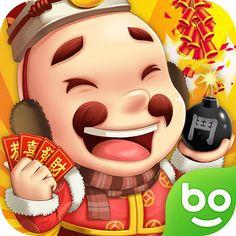 手机斗地主赢钱安卓版 V1.0.2