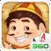 天天单机斗地主安卓版 V3.6.16