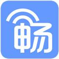 畅无线安卓版 V9.3.9