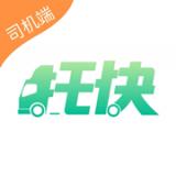 托快司机版安卓版 V1.0.0
