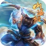 青丘山海经安卓版 V1.0