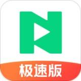腾讯NOW直播安卓极速版 V1.56.0.42