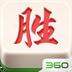 东胜四川麻将安卓版 V1.1122.1.1