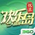 欢乐岛二人麻将安卓版 V1.7.16