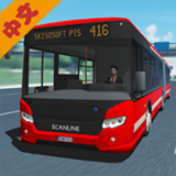 公交车模拟器安卓版 V1.32.2