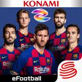 实况足球2020安卓版 V5.0.0