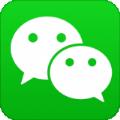 微信表情翻译安卓版 V1.0