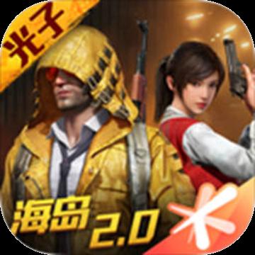 梦子辰LX画质助手2020版app安卓版 V2.0