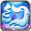 梦幻仙语浩动安卓版 V1.0.0