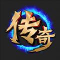 怒血蓝月传奇安卓版 V1.0.0