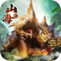 诛妖记山海经安卓版 V1.0.0