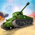 坦克极限战安卓版 V1.0