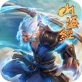 青丘山海经安卓版 V1.0.0