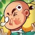 漫魂大乱斗安卓版 V1.8.0