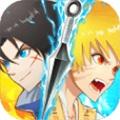火影忍者大乱斗安卓版 V2.9.6