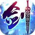魔天传之一剑斩仙安卓版 1.0