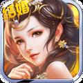 剑仙缘bt版安卓版 V1.0