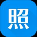 智能证件照安卓版 V4.2.17