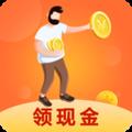 乐走路赚钱安卓版 V3.1.3