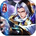 乱斗三国单机版安卓版 V1.0.0