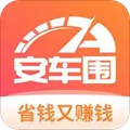 安车围服务平台安卓版 V2.0.4