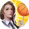 篮球全明星安卓版 V1.0