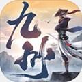 盛世九州山海异兽伏魔录安卓版 V1.0.0