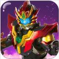 铠甲勇士4安卓版 V2.1.1