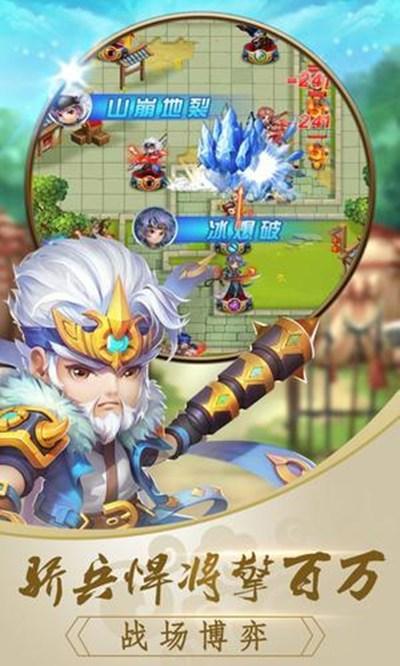 http://www.13737.com/uploads/allimg/201225/isukeibukzi.jpg