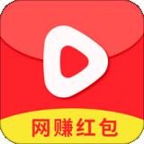 网赚红包短视频安卓版 V1.0.3