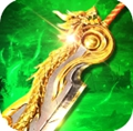 至尊皓月龙皇传说安卓版 V3.1.9