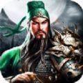 三国战攻城记安卓版 V1.01.03