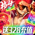 格斗之皇安卓版 V5.3.0