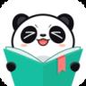 熊猫看书安卓永久免费版 V8.9.7.12