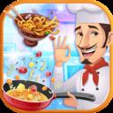 佩皮小镇大厨师安卓版 V1.0