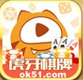 虎牙棋牌娱乐安卓官方版 V1.0.32