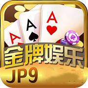 金牌娱乐安卓版 V3.16.8