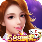 588qp棋牌安卓版 V1.3.21