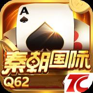 秦朝国际安卓版 V2.16.1