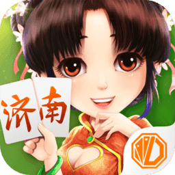 震东济南棋牌安卓旧版本 V5.9.6