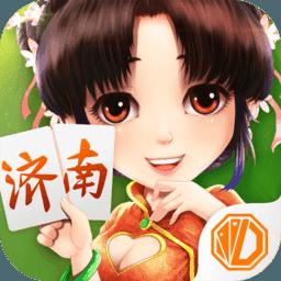 震东济南棋牌安卓官方版 V1.1.21
