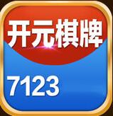 开元ky棋牌7123安卓版 V1.0