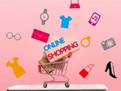 优惠购物软件有哪些?优惠购物软件推荐
