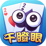 干瞪眼棋牌安卓免费版 V1.0